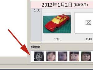 Pmb_face_arrow