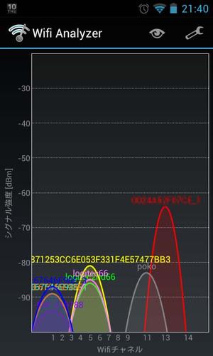 Screenshot_20130110_a