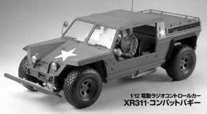 Xr311