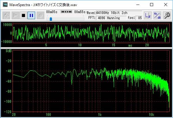 Tape_c_2