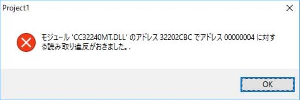 Atof_error