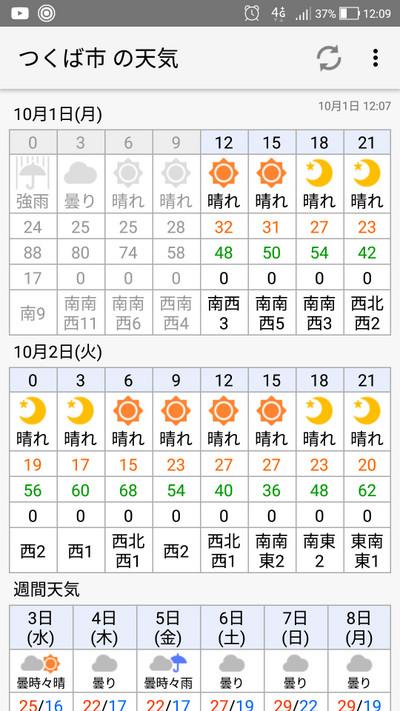 Screenshot_20181001120906