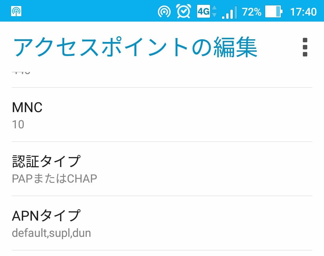 Screenshot_20170112174035_2