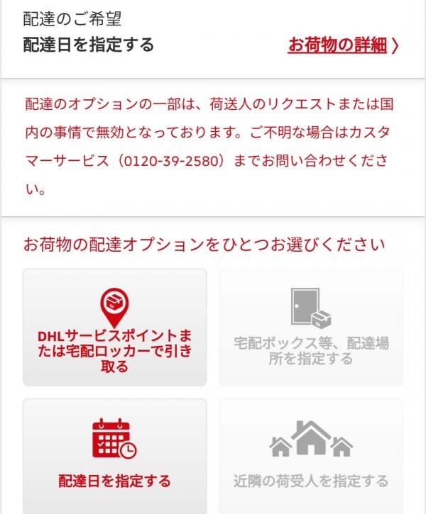 Screenshot_20200226_185919_comandroidchr